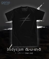 bodyslam ดัม-มะ-ชา-ติ T-Shirt (Men)